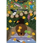 Puzzle  Pomegranate-AA638 Die Rocky Mountains