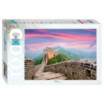 Puzzle  Step-Puzzle-79118 Chinesische Mauer